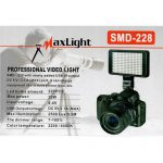 نور ثابت ال ای دی مکس لایت SMD 228