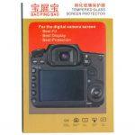 محافظ صفحه نمایش گلس دوربین کانن Lcd Screen Protector Canon EOS 7D II