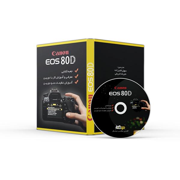 فیلم آموزشی دوربین کانن ۸۰D