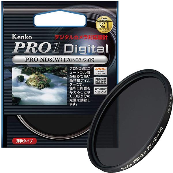 فیلتر لنز ان دی کنکو Kenko Filter ND8 PRO1 77mm